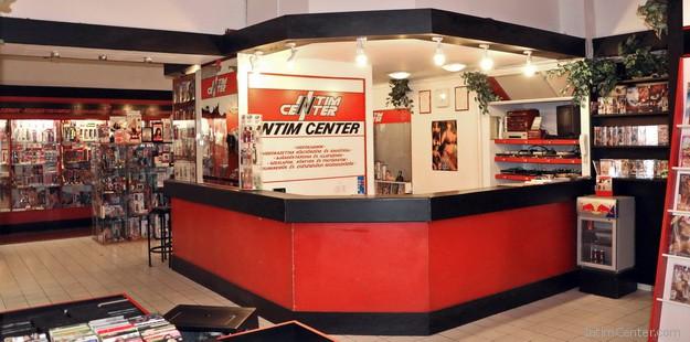 Intim Center szexshop Budapest – Weblap és Facebook oldal